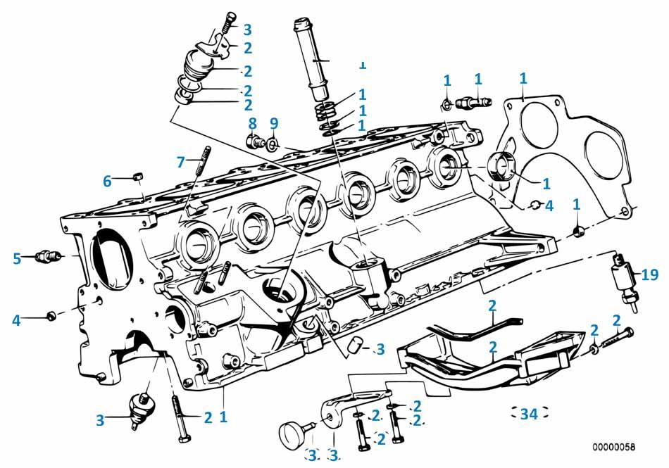 Е86 комплекты прокладок для двигателя  купить