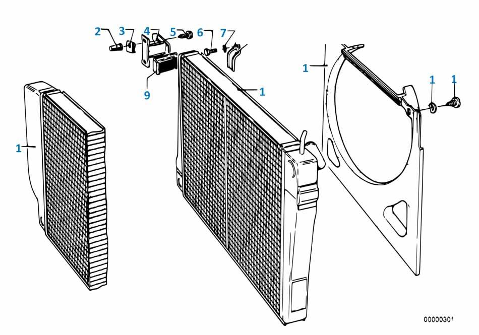 Е82 радиатор кондиционера  заказать