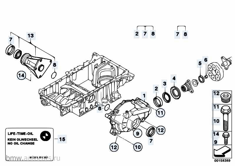 1 1988-1994 Сальник переднего редуктора  заказать